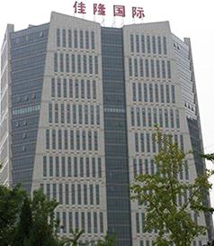 北京嘉隆国际大厦