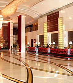 北京汉华国际酒店